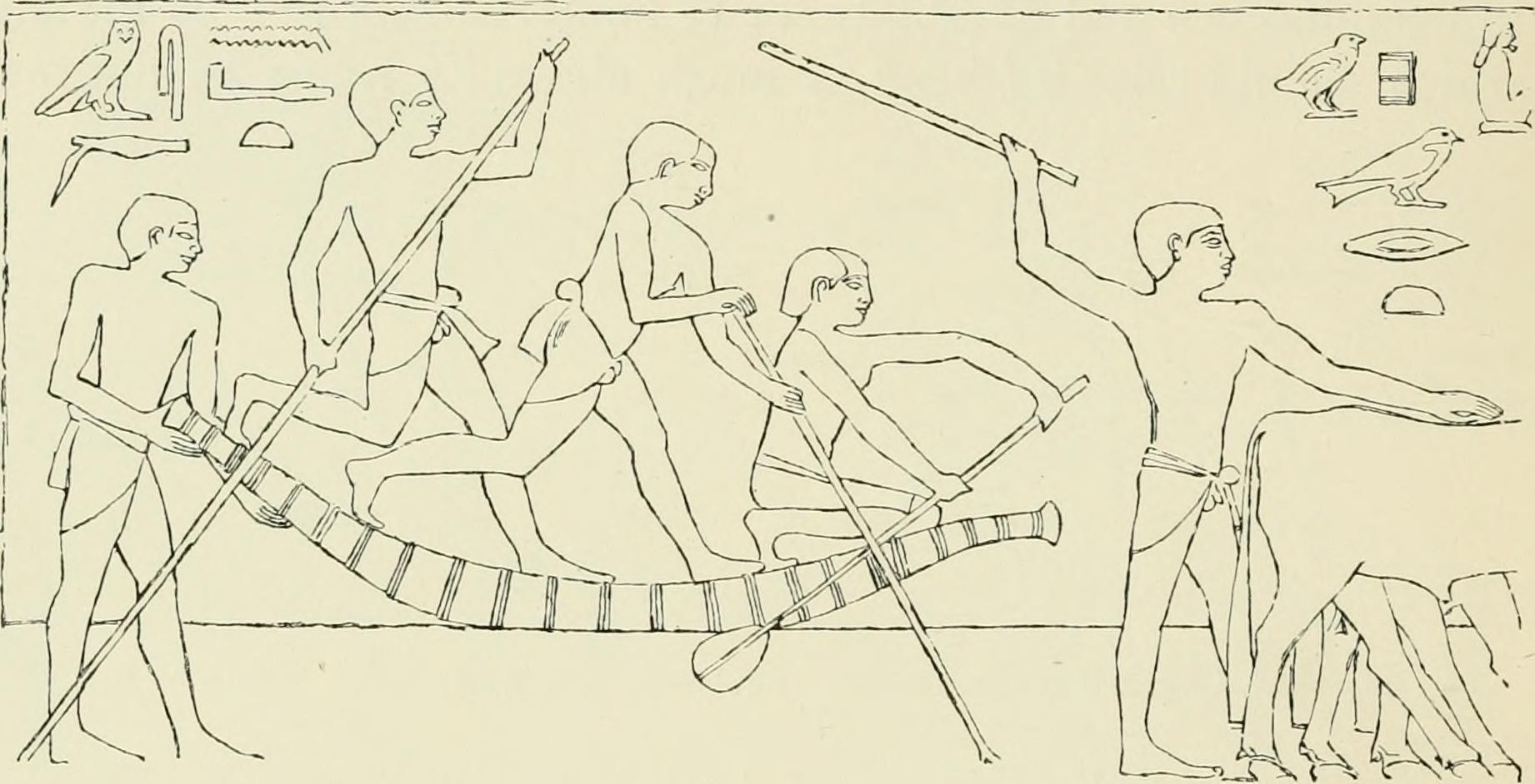 File:A history of art in ancient Egypt (1883) (14586070647).jpg